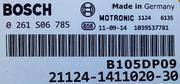 Контроллер мозги ЭБУ 21124-1411020-30 прошивка  B105DP09 КУПИТЬ В УФЕ