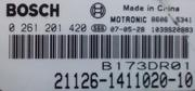 мозги ЭБУ контроллер 21126-1411020-10 КУПИТЬ В УФЕ